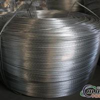 供應電工鋁桿 直徑9.5mm