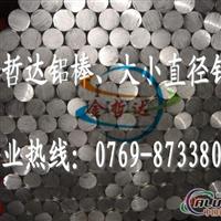6063耐磨超硬铝棒6063进口优质铝棒6061模具铝棒