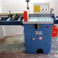 高速精密铝型材切割机