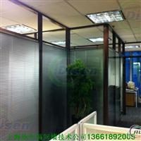 供应铝合金玻璃隔断