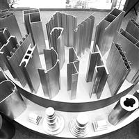 出售各种型号铝型材