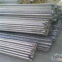 供无缝铝管 6063合金铝管 铝棒 6061合金铝棒
