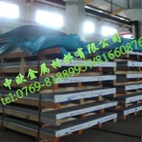 6061镁铝棒 镁铝硅合金棒 进口铝板 6061铝管