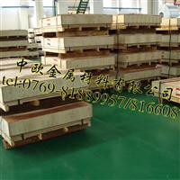 6061铝板6061铝棒铝合金板材铝合金