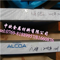 批发进口铝棒 锌铝棒 7075锌镁硅铝棒价格 进口7075西南铝棒