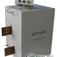 氧化整流器、铝氧化整流器、氧化专用高频整流器