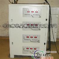 铝型材氧化电源、节能铝型材氧化电源