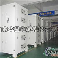 氧化高频整流器、高频铝氧化整流器、氧化电源整流器