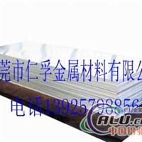 进口铝合金板,进口超硬铝合金,进口铝材