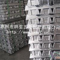 锌合金锭Zamak5