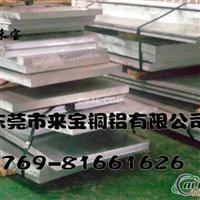 供应铝合金  美国进口铝合金