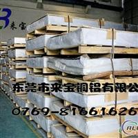 纯铝合金板 进口铝合金