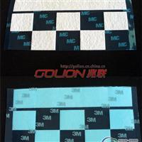 供應超薄隔熱墊片 手機 平板電腦 用超薄隔熱材料