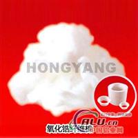 硅酸铝耐火保温材料