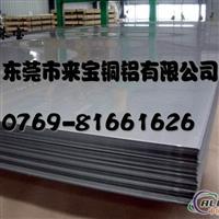 供应 纯铝合金板 超厚铝合金板