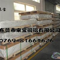 供应 超厚铝合金板