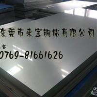 供应 7075纯铝板