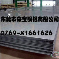 供应 7075纯铝板 超厚铝合金板