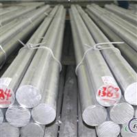 直销:6005氧化铝棒、5006国标铝棒、5086环保铝棒 拉丝铝棒 铝花枝棒