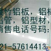 """供应纯铝板图""""1200铝板""""¥1200价格板"""