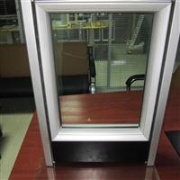 供应高隔间铝型材高隔间图