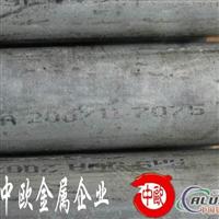 供应7075高强度铝合金圆棒 进口合金铝棒