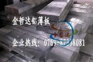 7475耐磨铝板【7475铝板 7475模具铝板规格齐全】