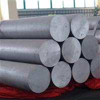 铝棒 7075铝棒 工业铝棒 6061铝棒 6063大圆铝棒