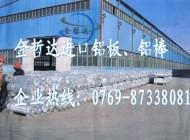 YH75进口铝板【YH75耐磨铝板 YH75国标铝板价格】
