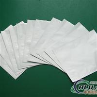 供应防静电铝箔袋 食品铝箔包装袋