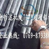 供应AA6061进口阳极氧化合金铝板 超硬模具铝板