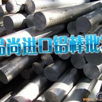铝合金板材6061 铝合金圆棒6061 进口铝棒