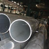 現貨供應6061鋁管LY12鋁管6005無縫鋁管