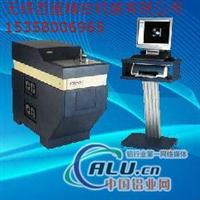 光譜儀臺式機