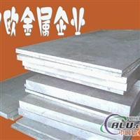 国产铝合金材料7075T651进口铝合金板材规格