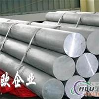 铝合金圆棒、不锈钢圆棒、白钢刀圆棒、进口高度度铝合金圆棒