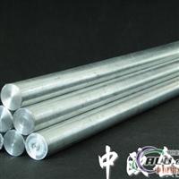 铝合金圆棒、白钢刀圆棒、进口7075超硬铝合金圆棒