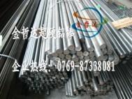 7075t6高硬度铝棒 7075上海铝棒 7075铝棒厂家规格齐全