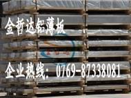 7075超硬铝板 7075铝板 7075铝板厂家成批出售