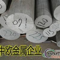 鋁合金圓棒、進口鋁合金圓棒 6063鋁合金帶 國標6063鋁合金板