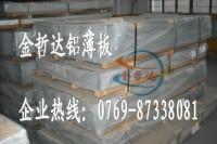 超厚铝板7A04 7A04拉伸铝板 7A04铝材价格