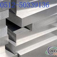 6063铝板6063铝卷6063铝合金