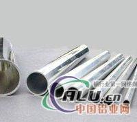 1070铝板1070铝卷1070工业纯铝