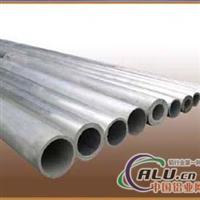 厂家批发:5049合金铝管―6351进口铝管―6061合金铝管