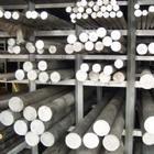 厂家批发:5052铝合金棒、5154进口铝棒、5082氧化铝棒