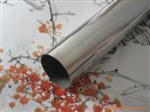 5154鋁管—6061氧化鋁管—6063國標鋁管