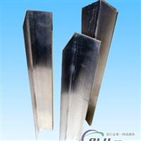 供应各种角铝6063角铝、6061角铝、2024角铝等