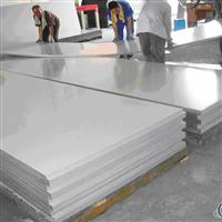 2A90铝板专业生产厂家