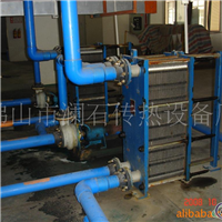 铝箔轧制油冷却板式换热器