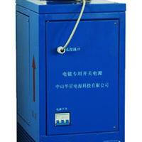 铝氧化电镀电源、铝氧化高频开关电镀电源